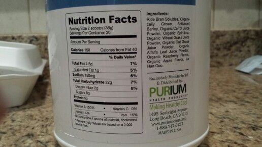 purium4